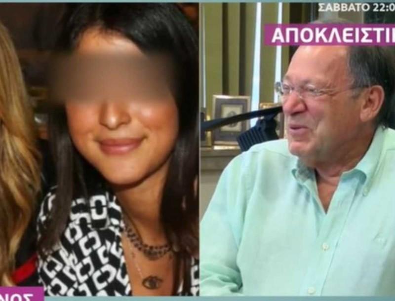 Ανδρέας Φουστάνος: «Δεν ισχύει η φήμη για την κόρη της Νατάσας Θεοδωρίδου»