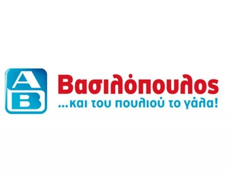 ΑΒ Βασιλόπουλος: Σε απίστευτα χαμηλή τιμή το προϊόν που χρειάζονται όλες οι γυναίκες