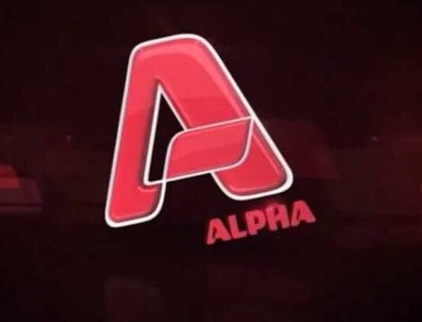 Δύσκολα τα πράγματα: Έκανε 3,5% στον ALPHA την Τρίτη 16/6
