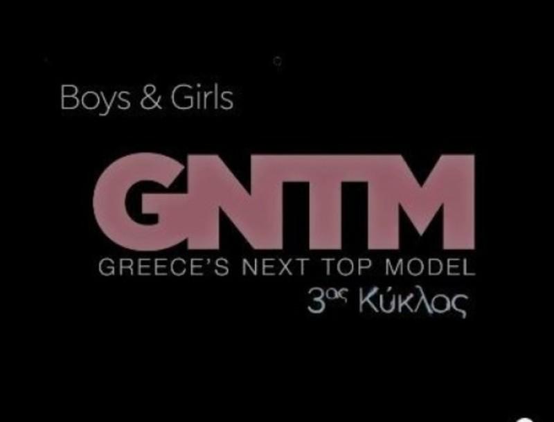 GNTM 3: Επιστρέφει στο STAR με μεγάλη αλλαγές - Η νέα δοκιμασία που θα δυσκολέψει τα κορίτσια