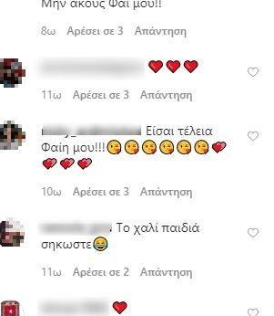 Φαίη Σκορδά φωτογραφία στο instagram