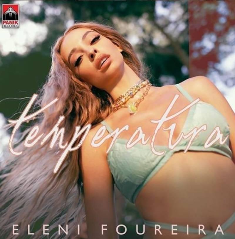 Ελένη Φουρέιρα νέο τραγούδι