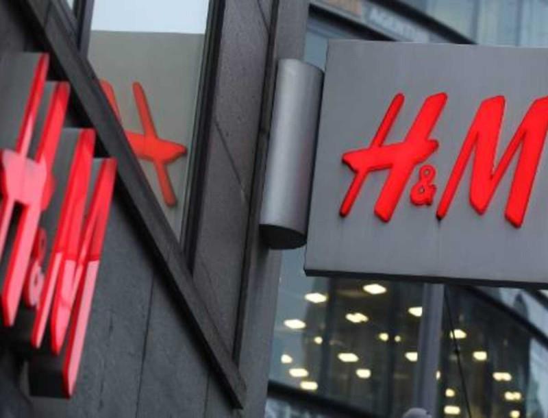 Απίστευτο το φλοράλ κολάν από τα H&M