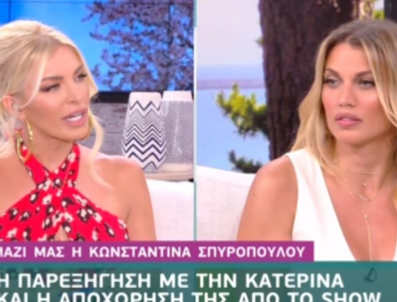 Κωνσταντίνα Σπυροπούλου: Πήγε στην εκπομπή της Καινούργιου και το κλίμα ήταν... βαρύ - «Είπατε χοντρά πράγματα»