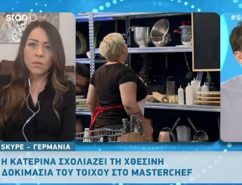 MasterChef: Η Κατερίνα