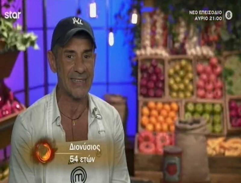 MasterChef: Ο Διονύσης μίλησε για την πρώην σύντροφό του