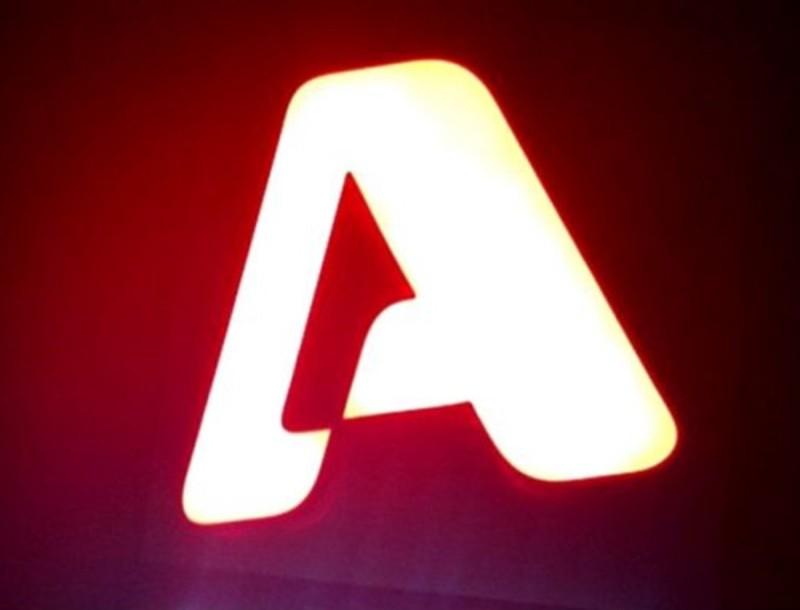 Ευχάριστα νέα για τον ALPHA - Μόλις έγινε γνωστό