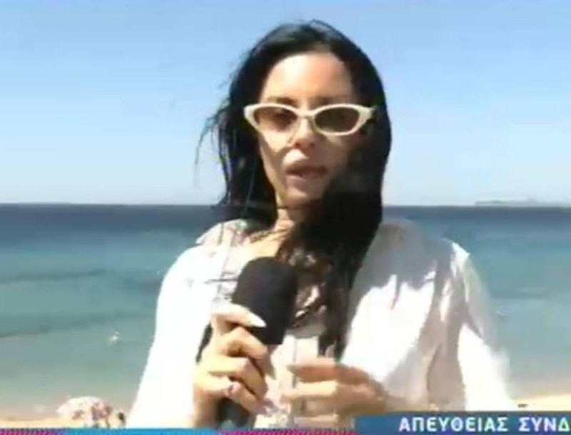 Το αυστηρό σχόλιο της Δήμητρας Αλεξανδράκη για το ροζ βίντεο της Ιωάννας Τούνη