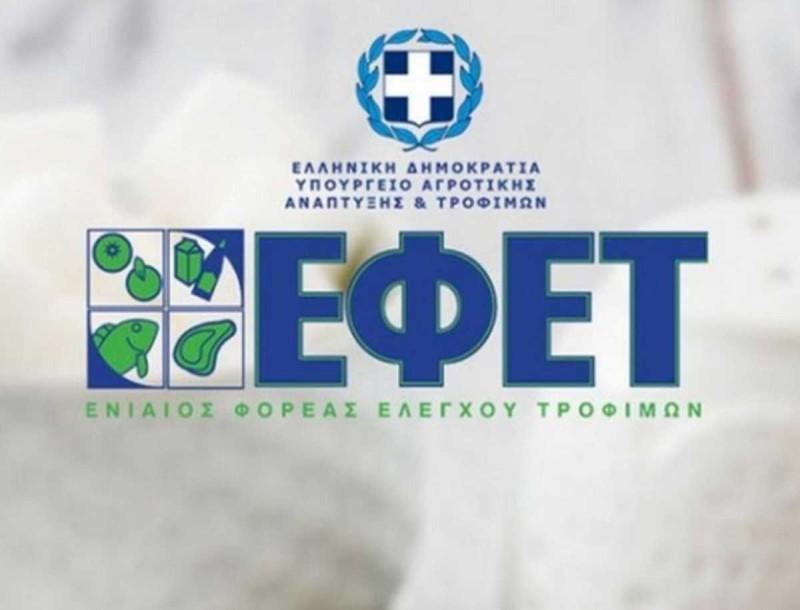 Καταναλωτές προσοχή - Ο ΕΦΕΤ ανακαλεί νοθευμένο μέλι
