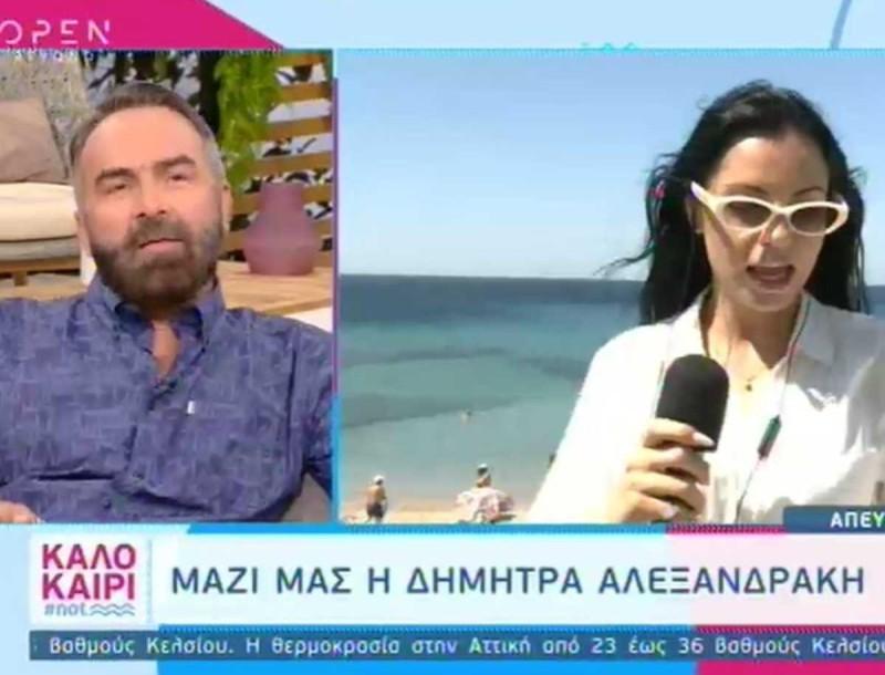 Δήμητρα Αλεξανδράκη: Μετά την παρεξήγηση στο Καλοκαίρι #ΝΟΤ «άδειασε» τον Γρηγόρη Γκουντάρα στο Instagram