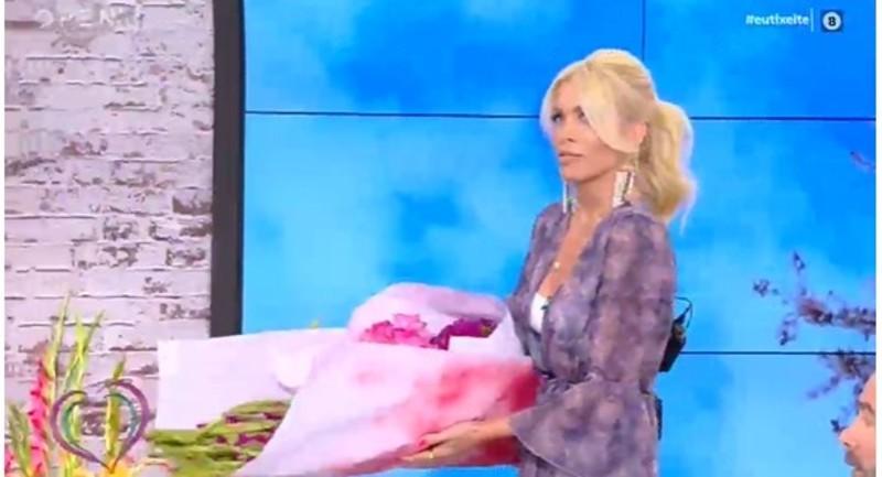 Κατερίνα Καινούργιου τελευταία εκπομπή