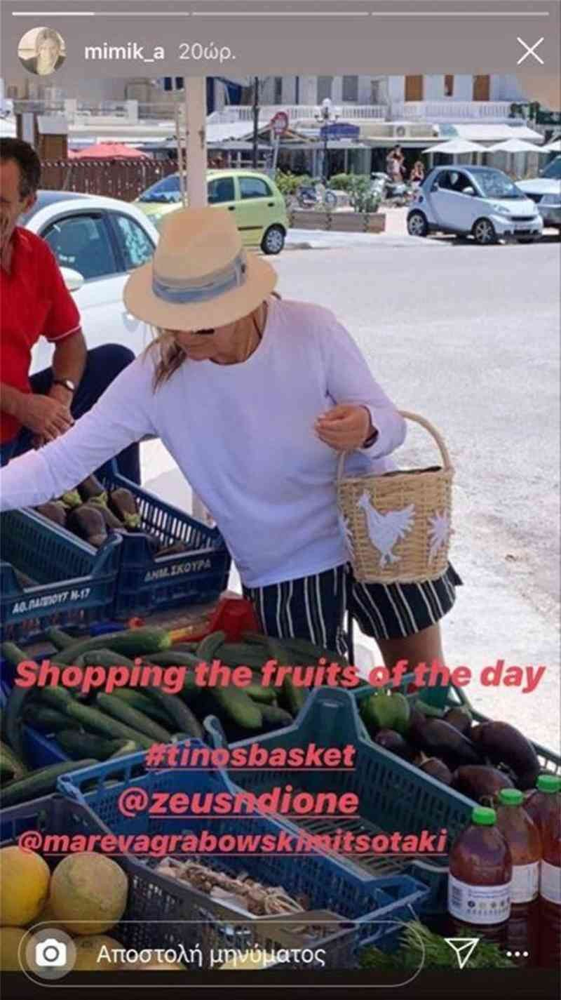 Μαρέβα Μητσοτάκη λαϊκή αγορά