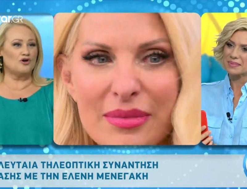 Η Άση Μπήλιου αποκαλύπτει για την Ελένη Μενεγάκη: