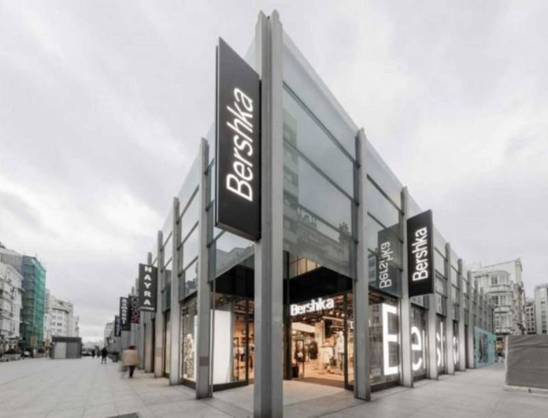 Φρενίτιδα στα Bershka - Το baggy παντελόνι της νέας συλλογής μόνο με 19,99 ευρώ