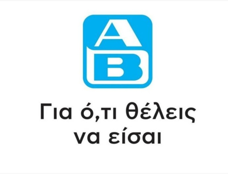 Η ανακοίνωση του ΑΒ Βασιλόπουλου που αφορά κυρίως τους άνεργους