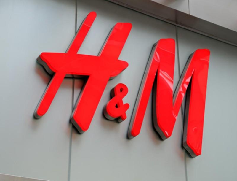 Η πιο ιδιαίτερη τσάντα της σεζόν στα H&M