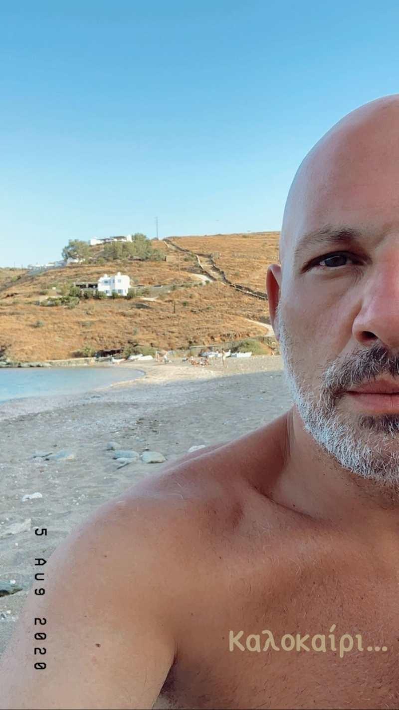Νίκος Μουτσινάς διακοπές instagram