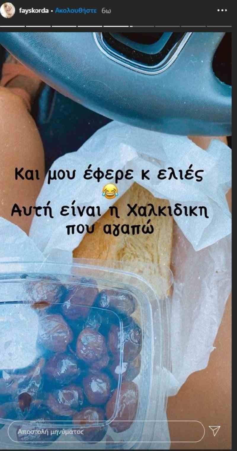 Φαίη Σκορδά instagram