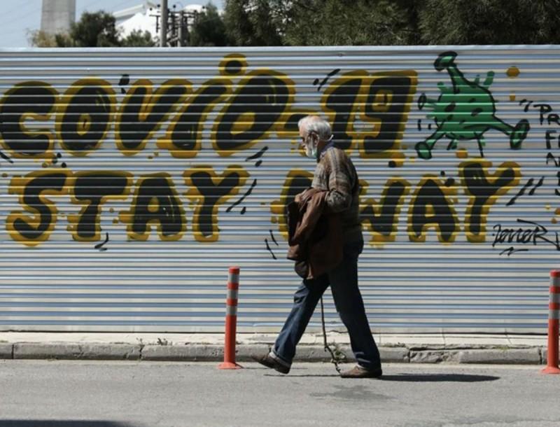 Κορωνοϊός: Αυτό είναι το «σχέδιο Β» για την Αθήνα και δεν θα αρέσει σε κανέναν