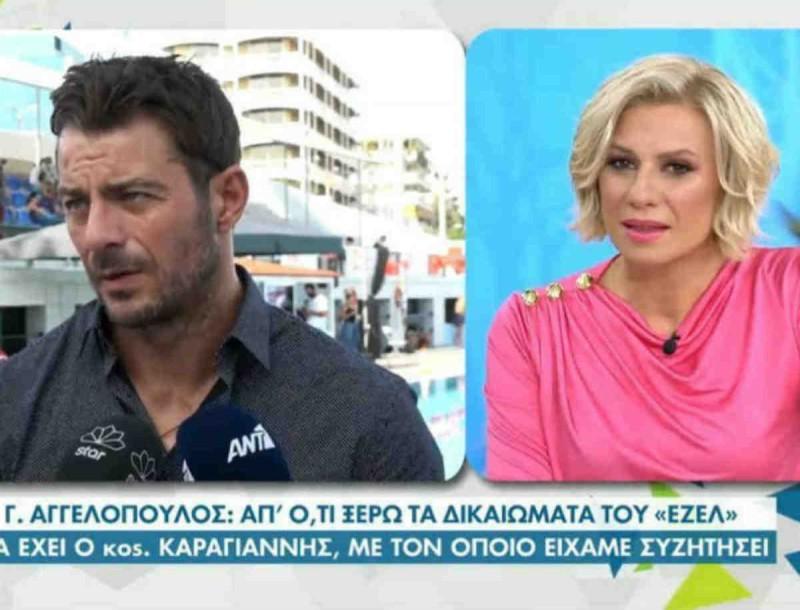 Γιώργος Αγγελόπουλος: Αποκάλυψε τι συζήτησε με τον Κοκλώνη -
