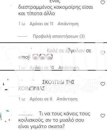 Αντώνης Αλεξανδρίδης Instagram