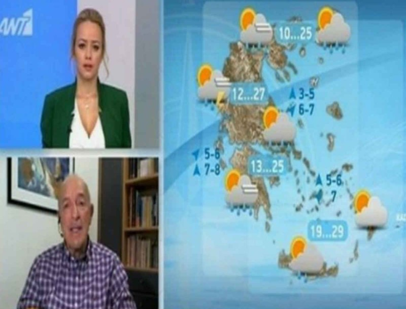 Έκτακτο δελτίο: Επιδείνωση του καιρού - Προειδοποιεί ο Αρνιακός