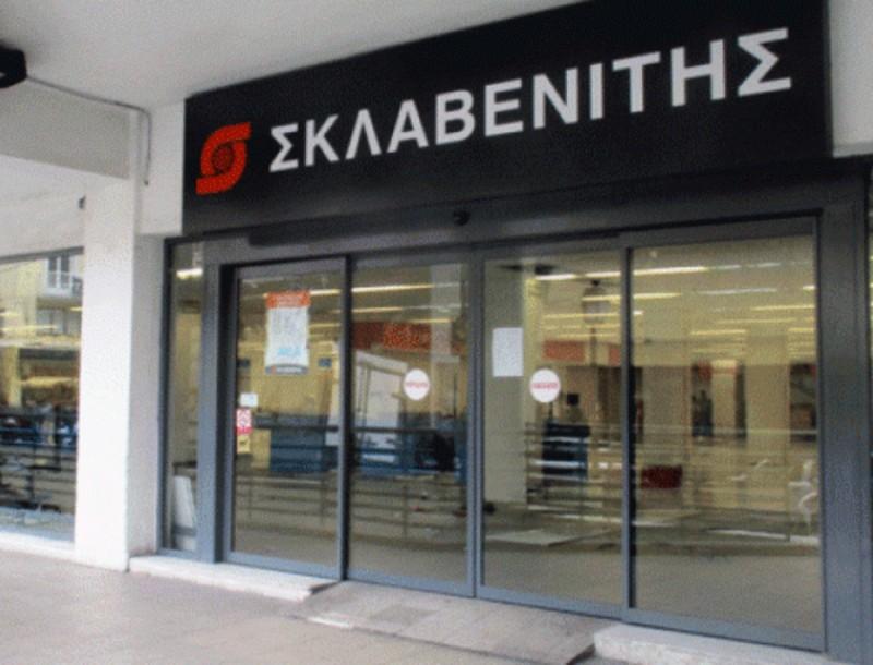Επίθεση με εκρηκτικά σε κατάστημα Σκλαβενίτη - Σε ποια περιοχή