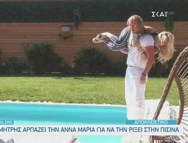 Big Brother - Spoiler: Πιάστηκαν στα χέρια Άννα Μαρία και Πυργίδης!