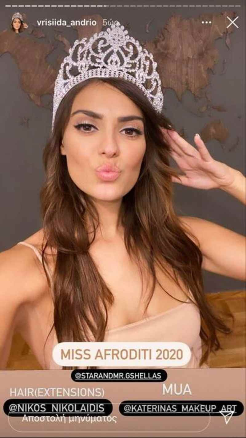 Miss Αφροδίτη 2020 Βρισηίδα Ανδριώτου