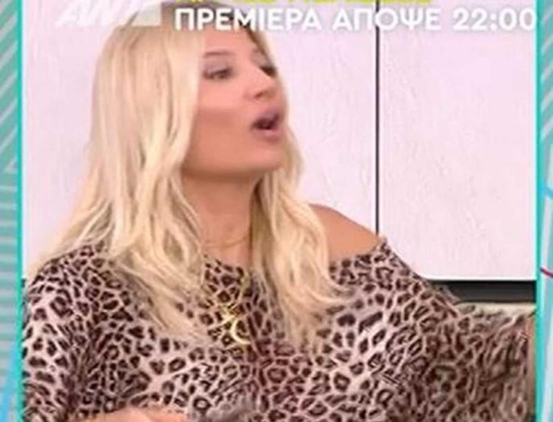 Το Πρωινό: Η απίστευτη κατσάδα της παρουσιάστριας στον Ουγγαρέζο - «Σου είπα ρε φίλε...»