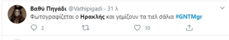 GNTM 3 Ηρακλής tweets