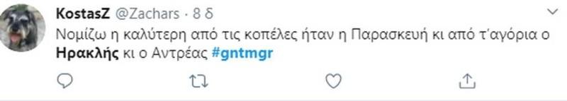 GNTM 3 Ηρακλής
