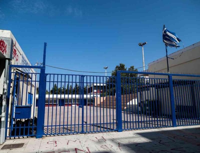 Κορωνοϊός: Αυτά τα σχολεία της χώρας θα μείνουν κλειστά