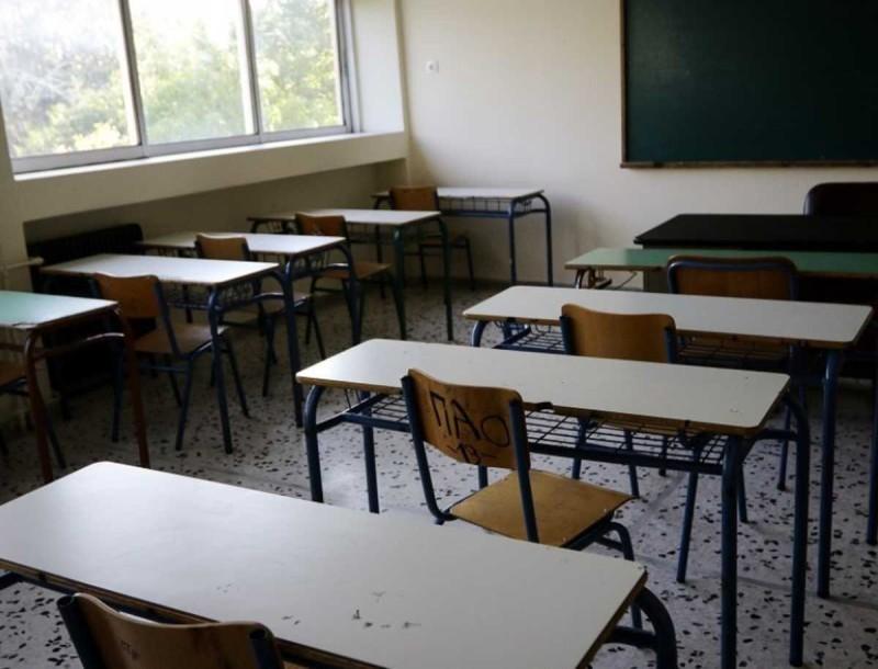 Κακοκαιρία Ιανός: Αυτά τα σχολεία θα παραμείνουν κλειστά αύριο 21/9 και μεθαύριο 22/9