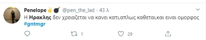 GNTM 3 Ηρακλής twitter