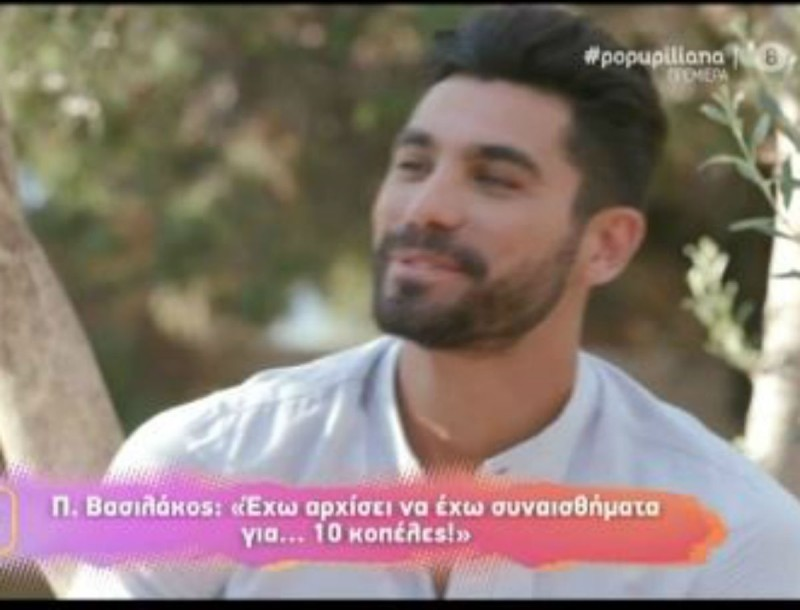 The Bachelor: Παναγιώτης Βασιλάκος -