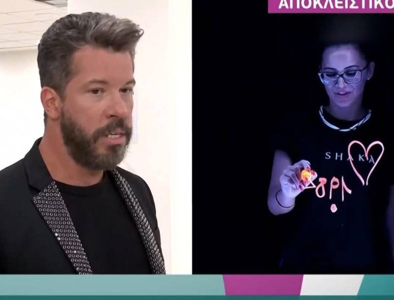 Απασφάλισε ο Χάρης Βαρθακούρης για το ροζ βίντεο της Χριστίνας - «Αν τον είχα μπροστά μου...»