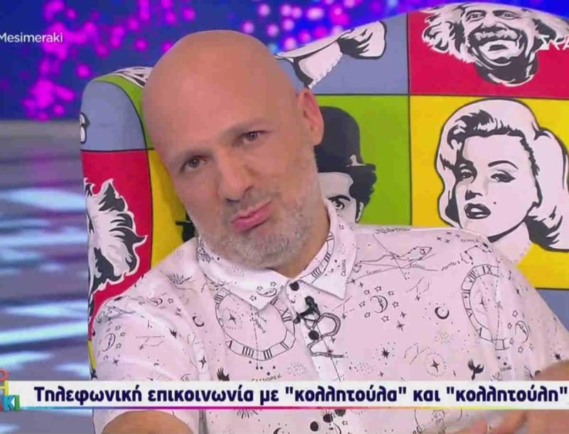 Καλό Μεσημεράκι: Συγκινήθηκε ο Νίκος Μουτσινάς - Τον πήραν τηλέφωνο και..