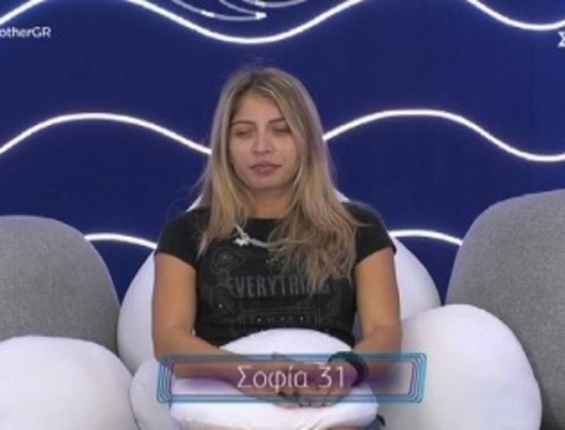 Big Brother: Η Σοφία ανακοίνωσε πως θα κοιμηθεί ξανά με τον Κεχαγιά