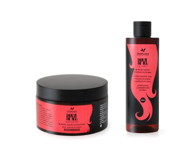 Εκθαμβωτικά υγιή μαλλιά με το νέο σαμπουάν και τη μάσκα μαλλιών RPNZL της ANAPLASIS