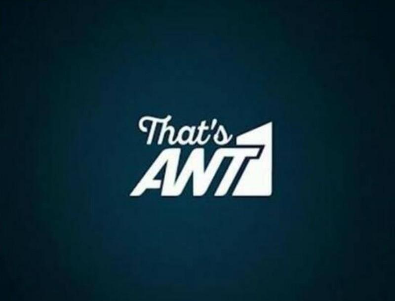 Έκτακτη ανακοίνωση από τον ΑΝΤ1 - Αλλαγές στο πρόγραμμα