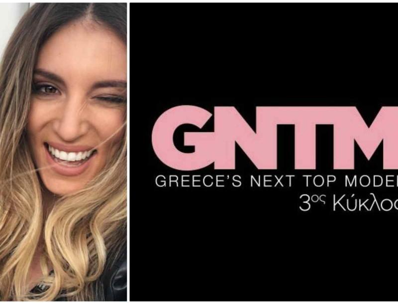 Τηλεοπτική «βόμβα»: Μπαινει στο GNTM 3 η Αθηνά Οικονομάκου - Πότε;