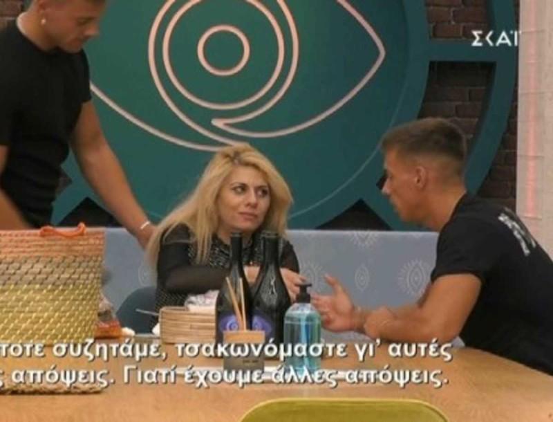 Big Brother: Ξαφνικός χωρισμός στο σπίτι - Τα «έσπασαν» μετά το live