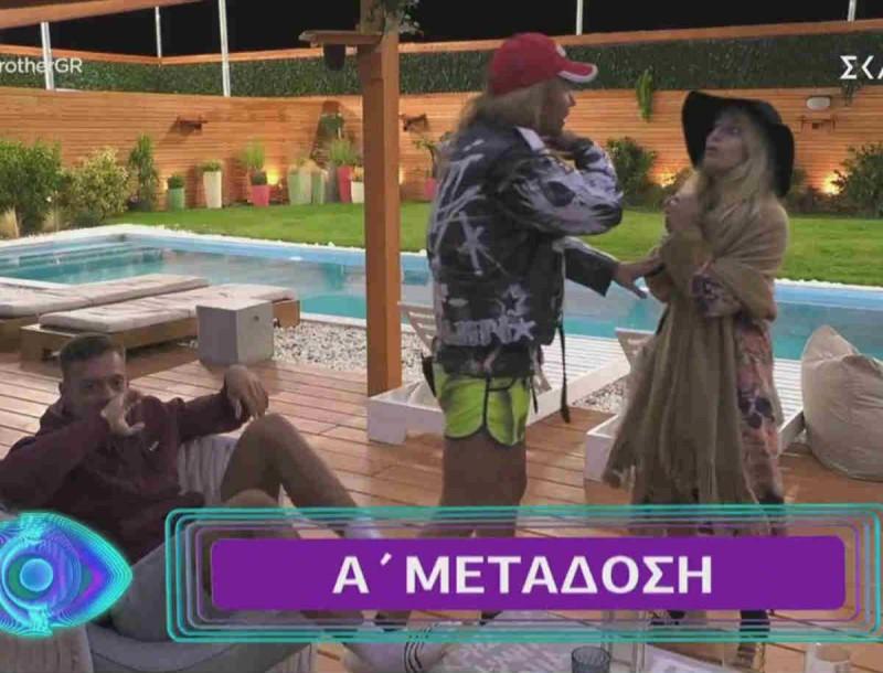 Big Brother: Απίστευτος καυγάς μεταξύ Άννας Μαρίας και Χάους!