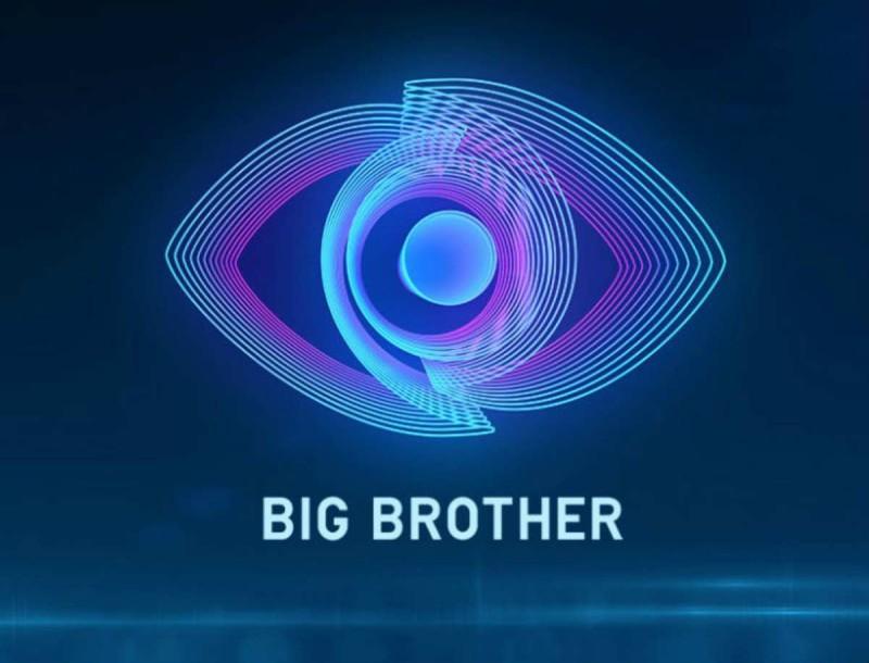 Δεύτερο σκάνδαλο στο Big Brother - Διέρρευσε και άλλο ροζ βίντεο παίκτριας
