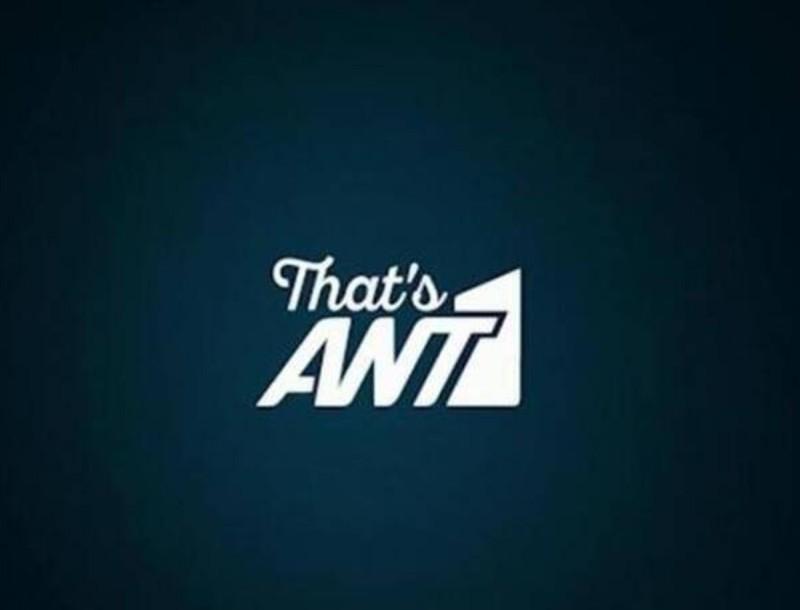 Σημαντική ανακοίνωση από τον ANT1