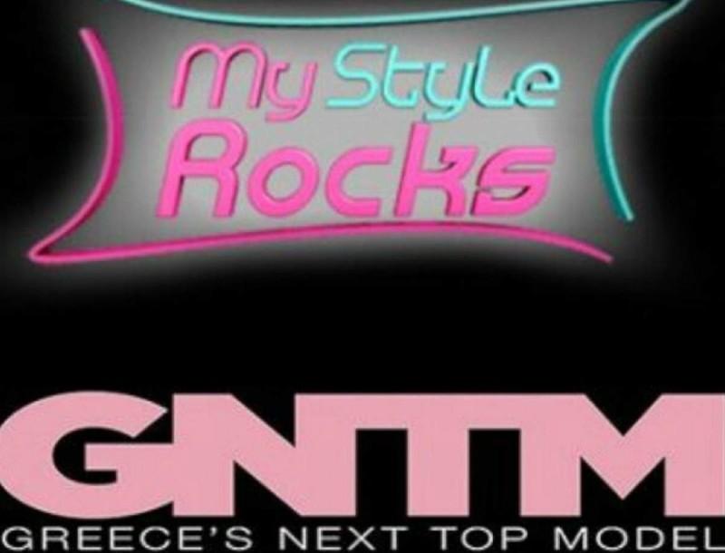 Του έριξαν πόρτα στο GNTM 3 και μπήκε στο My Style Rocks