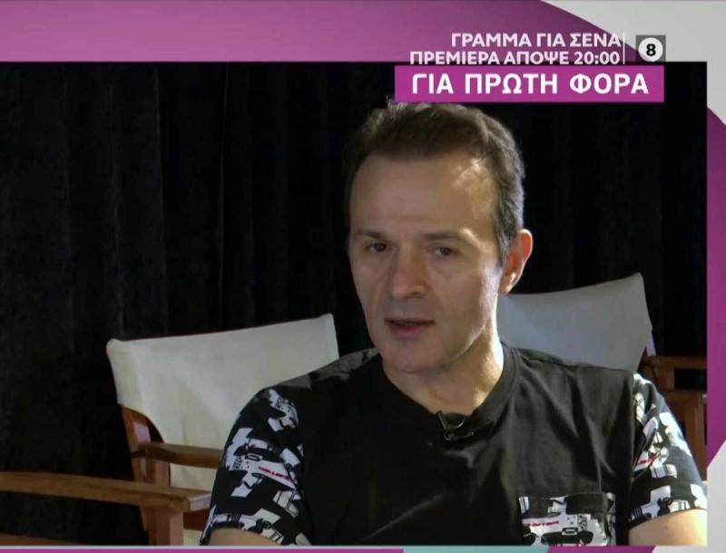 Γιώργος Ηλιόπουλος: Συγκινεί για τον χαμό και το πένθος που πέρασε