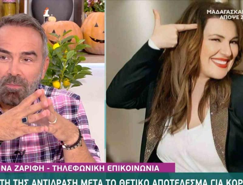 Κατερίνα Ζαρίφη - Αναστάσιος Ράμμος: Όλες οι τελευταίες εξελίξεις για την υγεία τους!