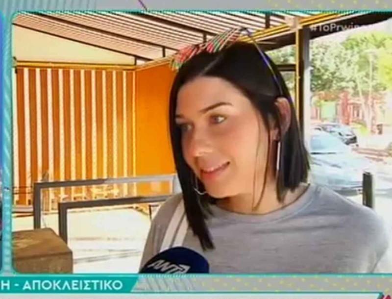 Κωνσταντίνα Παγάνη: Μίλησε για τη δολοφονία της μητέρας της - «Δεν μου αρέσει να...»